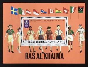 Ras Al Khaima 197 13th World Scout Jamboree Block MNH