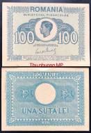 Romania 100 Lei UNC 1945