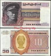 Burma Myanmar 10 Kyat AUNC 1973