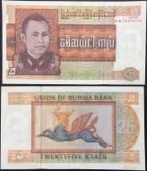 Burma 25 Kyarts AUNC Có ố