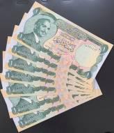 Jordan 1 Dinar UNC 1992