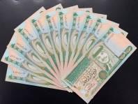 Jordan 1 Dinar UNC 1995