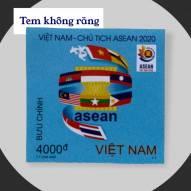 Tem Asean Việt Nam 2020 không răng