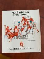 Block Tem Thể Thao Việt Nam Thế Vận Hội Mùa Đông 1992 Khúc Côn Cầu