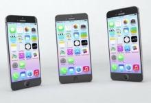 Concept iPhone 6 trông giống iPhone 5 nhưng màn hình lớn hơn