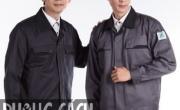Những mẫu đồng phục công nhân mới nhất cho mùa đông