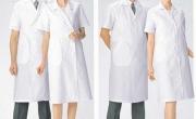 Tham khảo những mẫu đồng phục y tế bệnh viện đẹp nhất cho mùa đông 2016