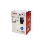 Hộp mực Toner Canon CRG-502CYN (Xanh)