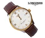 Đồng hồ Longines 3 Kim For Men – Dây da thời trang