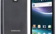 Thay màn hình Samsung Galaxy InFuse I997
