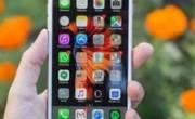 Cách ẩn hình ảnh trên iPhone không cần ứng dụng