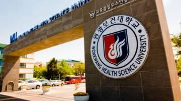 Trường Đại học Wonkwang Hàn Quốc