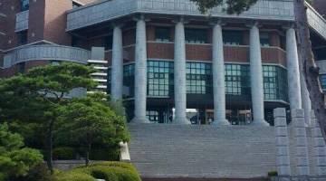 Visa du học Hàn Quốc- VIHASCO- Trường ĐH Wonkwang