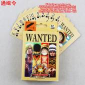 Tú lơ khơ one piece loại to