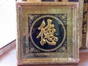 Tranh đồng chữ Đức dát vàng 24k