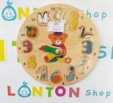Đồng hồ gấu nhỏ
