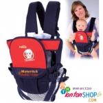 Địu em bé an toàn BF - 509