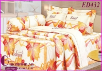 BỘ DRAP EDENA COTTON IN ED432 (160 x 200)