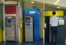 Triển Khai Hệ Thống Báo Trộm Cho Các Cây ATM