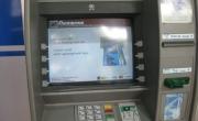Cây ATM của Agribank bị kẻ gian cắt, lấy đi gần 1 tỉ đồng