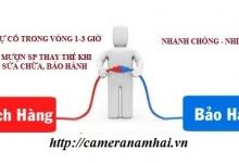 Chính Sách Bảo Hành Tại An Ninh Nam Hải