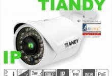 Camera IP TIANDY Thông Minh