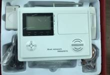 Hướng dẫn cài đặt trung tâm báo động Semart Home GSM 74