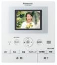 Chuông cửa có màn hình Panasonic VL-MV30VN