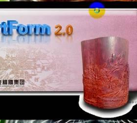 Download phần mềm jdpaint 5.5 artform pro miễn phí