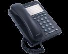 Điện thoại Intercom IP GXP1100