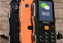 Điện thoại pin khủng nhất giá tốt nhất tại TPHCM