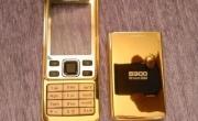 Nokia 6300 MAIN CHÍNH HÃNG 100% bao đổi trả 1 năm