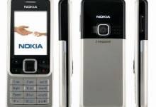 Cửa hàng bán Nokia 6300 Main chính hãng giá rẻ