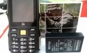 Điện thoại pin khủng xem tivi kiêm sạc dự phòng Land Rover Power C12