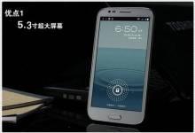 Smartphone Giá Rẻ Không Còn Hot Tại Trung Quốc Một Trong Điều Bạn Nên Quan Tâm