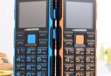 Giữa Phân Khúc Smartphone Người Già Và Điện Thoại Cho Người Già Nên Chọn Gì?
