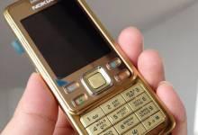 Nokia 6300 và Nokia 5310 hàng chính hãng tại Alofone