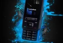 20 tháng 10 với Nokia 5310 và 5610 hoàn hảo cho cặp đôi