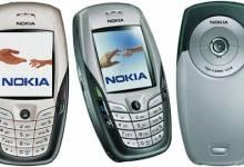 Nokia 6600 chính hãng giá bao nhiêu