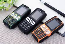 Điện thoại loa to siêu bền dành cho người già