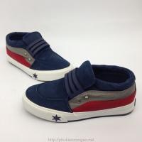 Giày vải thể thao dà...