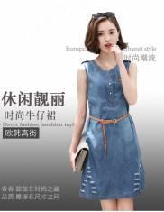Đầm jean VINTAGE phối dây kéo - D120 - 165 (ĐÃ CÓ HÀNG)