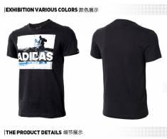 T shirt Das ATB257