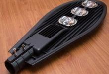 Giá và các sản phẩm đèn đường Led tại Daxinco
