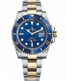 Đồng hồ Rolex Pre-Owned Automatic R066 chính hãng