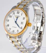 Dong-ho-Longines-L2669332-Automatic