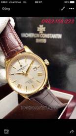 VACHERON CONSTANTIN PATRIMONY CHRONOMETER ROYAL 47022 / 000g-8655