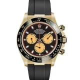 Rolex Daytona Model 116518LN Never-Worn