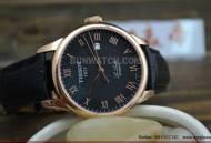 Ngắm nhìn vẻ sang trọng của đồng hồ Tissot T41.5.423.53