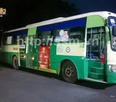 FE CREDIT quảng cáo trên xe bus Bình Dương